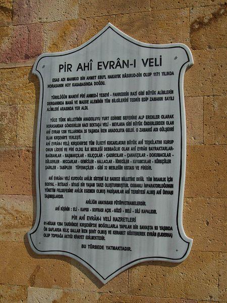 Ahî Evran (1171 - 1261)