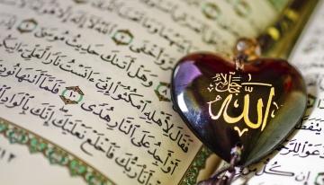 Allah Kendisini Kur'An'Da Nasıl Tarif Etmektedir?