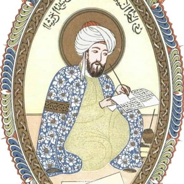 İbn Rüşd Kimdir? (1126-1198)