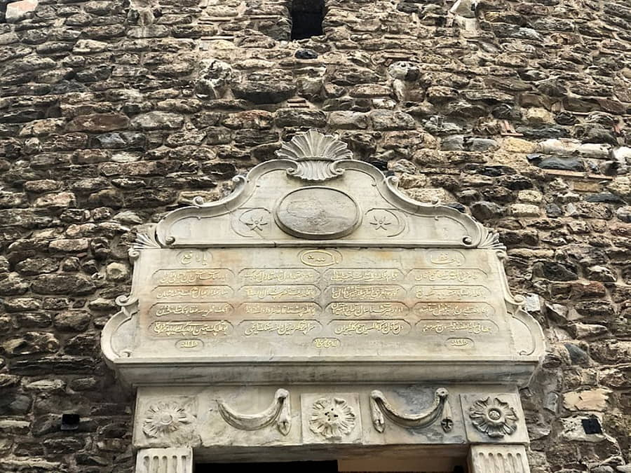 Kulenin girişinde yer alan kitabe (Şubat 2021)